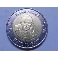 Микронезия 1 доллар 2011 г. Папа Римский.