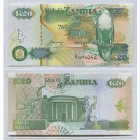 Распродажа коллекции. Замбия. 20 квача 1992 года (P-36b - 1992-2011 Issue)