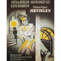 Наследница / The Heiress (Оливие Де Хэвиллэнд,Монтгомери Клифт) DVD9