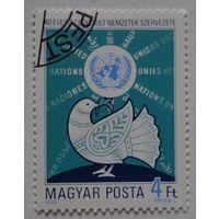 Венгрия.1985.голубь мира