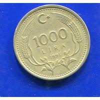 1000 лир Турция 1991