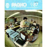 "Журнал ""Радио"" #9 за 1987 г."