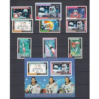 Космос. Аполлон 11. Гренада. 1969. 9 марок и 1 блок (полная серия). Michel N 319-327, бл1 (5,8 е)