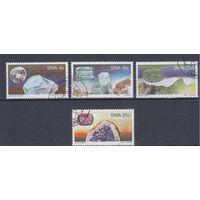 [405] Юго-Западная Африка (Намибия) 1979. Геология.Минералы.  Гашеная серия.