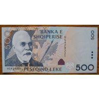 Албания (Р72) - 2007 - 500 Лек - UNC