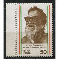 В.Бхаве, борец за независимость. Индия. 1983. Полная серия 1 марка. Чистая