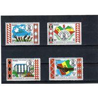 Руанда. Mi:RW 1175-1178. Полная серия. 20-я годовщина независимости. 1962-1982.