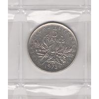 5 франков 1973. Возможен обмен
