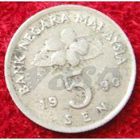 7509:  5 сен 1990 Малайзия