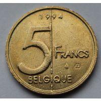 Бельгия 5 франков, 1994 г. 'BELGIQUE'