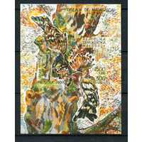 Мадагаскар (Малагаси) - 1991 - Птицы - [Mi. bl. 173] - 1 блок. MNH.