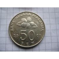 МАЛАЙЗИЯ 50 СЕН 2001 ГОД