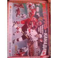 Афиша матча Беларусь – Канада
