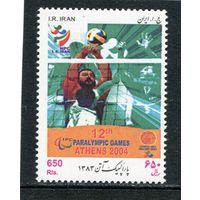 Иран. Параолимпийские игры. Греция 2004