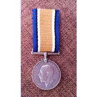 Медаль Великобритании 1918г. ПМВ. Оригинал. Серебро.