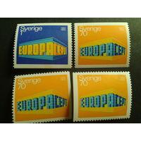Швеция 1969 Европа полная серия