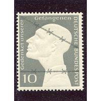 ФРГ. Немецкие военнопленные