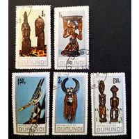 Бурунди 1967 г. Африканское искусство, полная серия из 5 марок #0112-И1P25