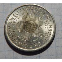 Германия ГДР 10 марок, 1973, 10 международный фестиваль молодёжи и студентов, Берлин