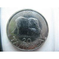 Малави 20 тамбала 1996 г.