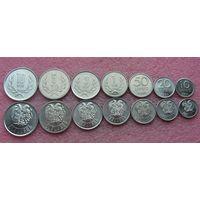 Армения.  набор 7 монет  10 20 50 лума 1 3 5 10 драм 1994 год