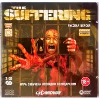 The Suffering (2004) 2 CD