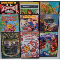 DVD диски с мультфильмами, цена за лот (лот 1)