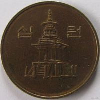 10 вон 2000