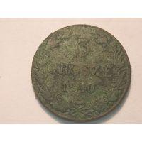 3 гроша 1840г.