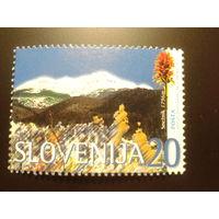 Словения 1997г. Природа