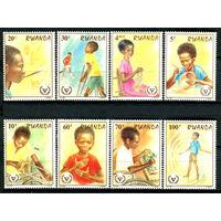 Руанда - 1981г. - Международный год инвалидов - полная серия, MNH [Mi 1143-1150] - 8 марок