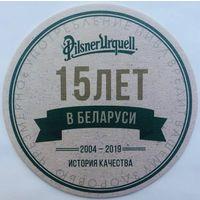 Подставка Pilsner Urquell /Чехия/-8