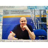 Теему Лайне, финский хоккеист, нападающий. Фотография с автографом.