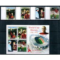 Футбол Гибралтар 2002 год серия из 4-х марок и 1 блока