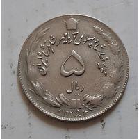 5 риалов 1966 г. Иран