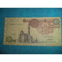 Египет. 1 фунт