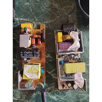 Зарядное, блок питания (2шт на запчасти)