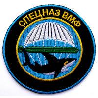 Шеврон  561-го морского разведывательного пункта Балтийского флота России, морской спецназ (распродажа коллекции)
