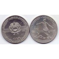 Венгрия, 100 форинтов 1982 года. Чемпионат мира по футболу.