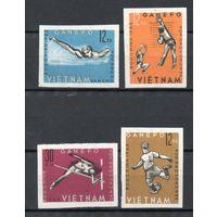 Спорт Вьетнам 1963 год серия из 4-х марок
