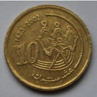 Марокко 10 сантимов, 2002 г.