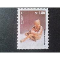 Перу 1995 скульптура Mi-5,0 евро