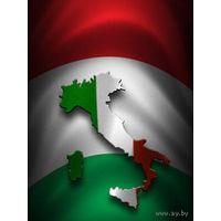 Итальянский язык - учебный блок для самостоятельного изучения языка + ЛЮБАЯ ПОМОЩЬ в процессе изучения