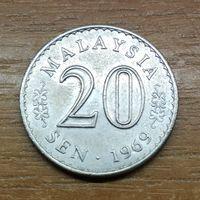 20 сен Малайзия 1969 _РАСПРОДАЖА КОЛЛЕКЦИИ
