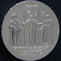 YS: ГДР, 20 марок 1979, 250-летие Готтхольда Эфраима Лессинга, поэта, серебро, КМ# 74
