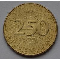 Ливан, 250 ливров 1996 г.