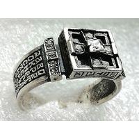 Интересный СЕРЕБРЯНЫЙ перстень-кольцо.