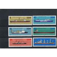ГДР. Океанские корабли
