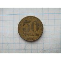 Бразилия 50 центавос1948г.