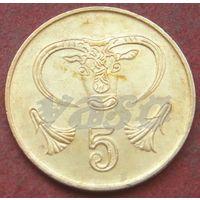 6469:  5 центов 1998 Кипр КМ# 55.3 никелевая латунь